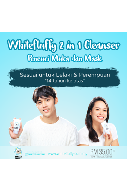White Fluffy 2 in 1 Facial Cleanser by Janna Nick 50ml