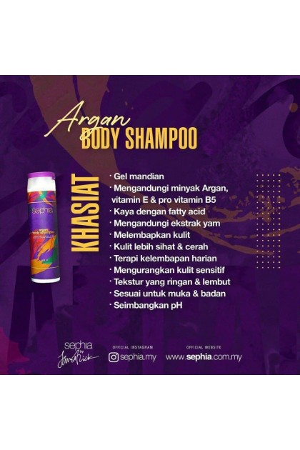 Sephia Treatment Argan Shampoo by Janna Nick 250ml